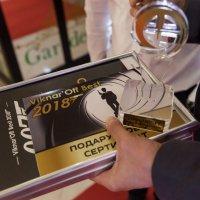 Viknar'off Best 2018 – как праздновали лидеры оконного бизнеса - Фото 51