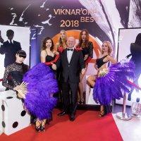 Viknar'off Best 2018 – как праздновали лидеры оконного бизнеса - Фото 59