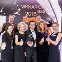 Viknar'off Best 2018 – как праздновали лидеры оконного бизнеса - Фото 65