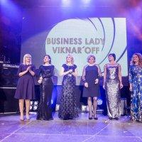 Viknar'off Best 2018 – как праздновали лидеры оконного бизнеса - Фото 69
