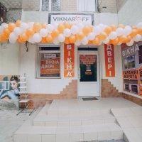 Мініатюра - Відкриття фірмового салону в місті Гнівань