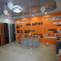 Открытие фирменного салона  Viknar'off в городе Чертков - Фото 15