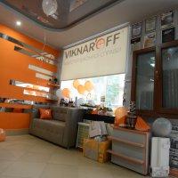 Открытие фирменного салона  Viknar'off в городе Чертков - Фото 13