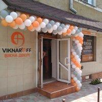 Открытие фирменного салона  Viknar'off в городе Чертков - Фото 7