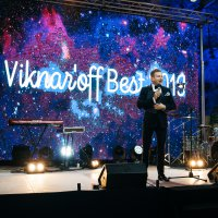 Viknar'off Best: choose Viknar'off windows following your heart - Photo 119