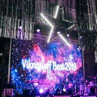 Viknar'off Best: choose Viknar'off windows following your heart - Photo 9