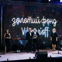 Viknar'off Best: choose Viknar'off windows following your heart - Photo 167