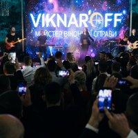 Viknar'off Best: choose Viknar'off windows following your heart - Photo 293