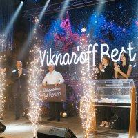 Viknar'off Best: choose Viknar'off windows following your heart - Photo 319