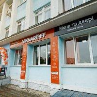 Новий фірмовий салон Viknar'off у м. Радивилів - Фото 13