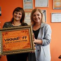 Новий фірмовий салон Viknar'off у м. Радивилів - Фото 15