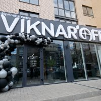 Новий фірмовий салон Viknar'off у м. Хмельницький - Фото 3