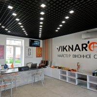 Новий, стильний та просторий фірмовий салон м. Тернопіль - Фото 9