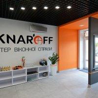 Новий, стильний та просторий фірмовий салон м. Тернопіль - Фото 3